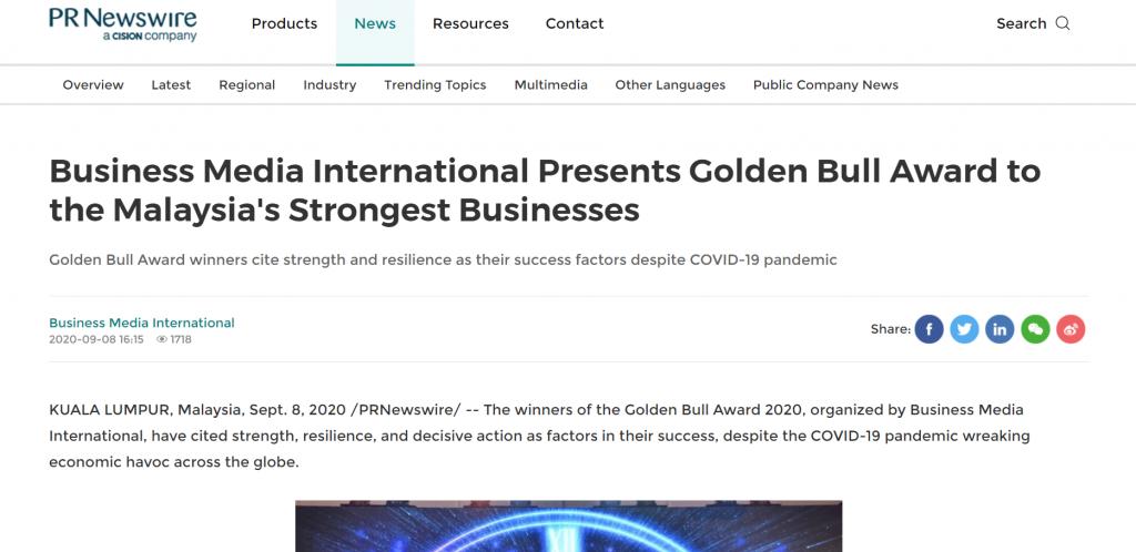 Golden Bull Awards 2020